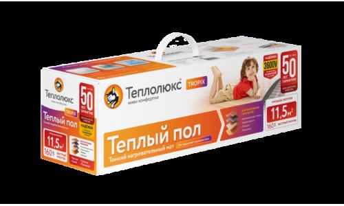 Нагревательный мат Теплолюкс TROPIX МНН